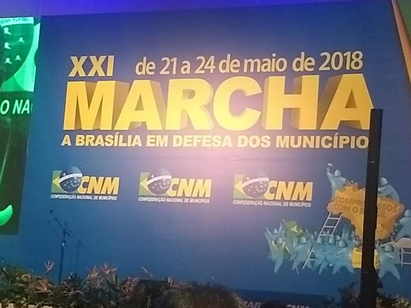 O encontro promovido pela CNM (Confederação Nacional de Municípios) acontece de 21 a 24 de maio. (Imagem: Divulgação)