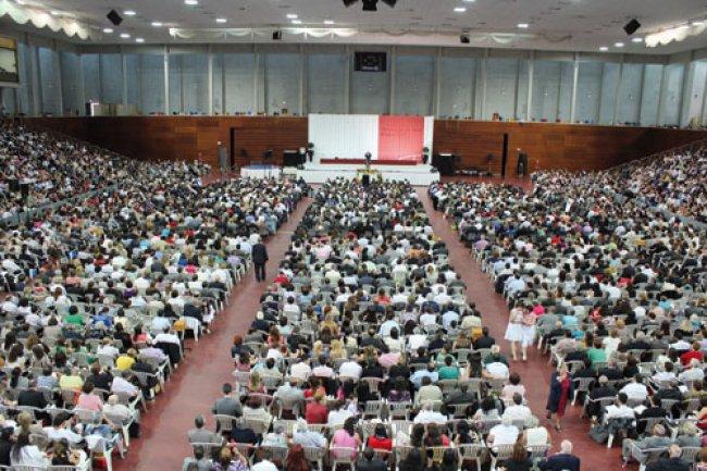 Congresso será realizado no Centro de Convenções em Porto Seguro. (SECOM/Porto Seguro)